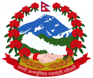 nepal-coat-of-arms
